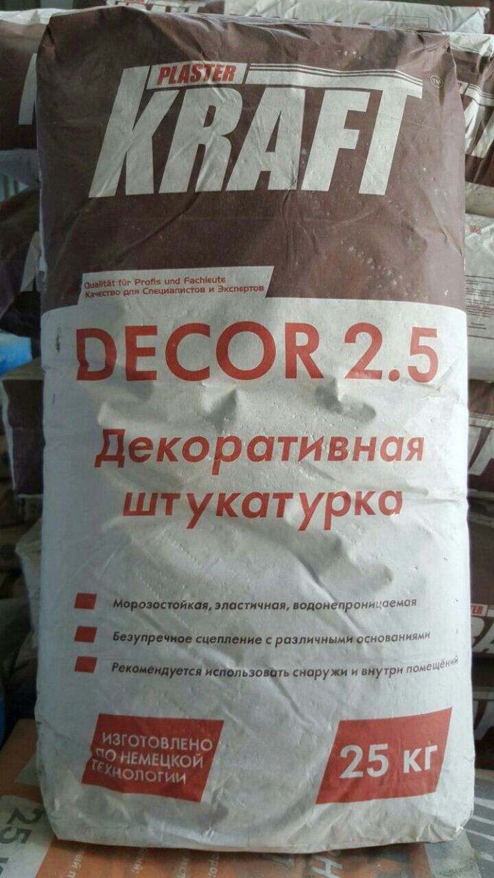dekorativnaja-shtukaturka
