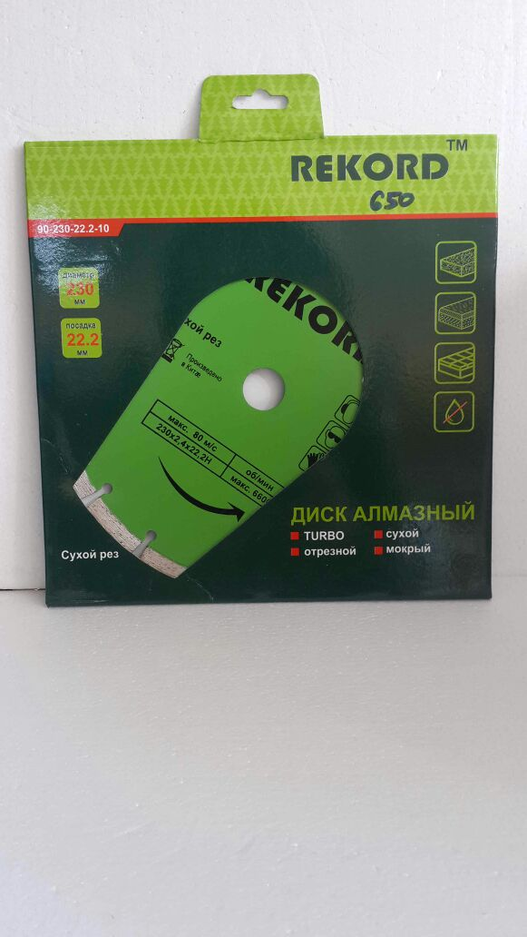 disk-almaznyi-d230
