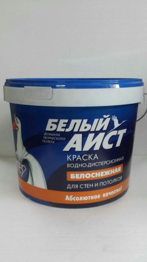 vodno-dicpersionnaya-kraska-14kg
