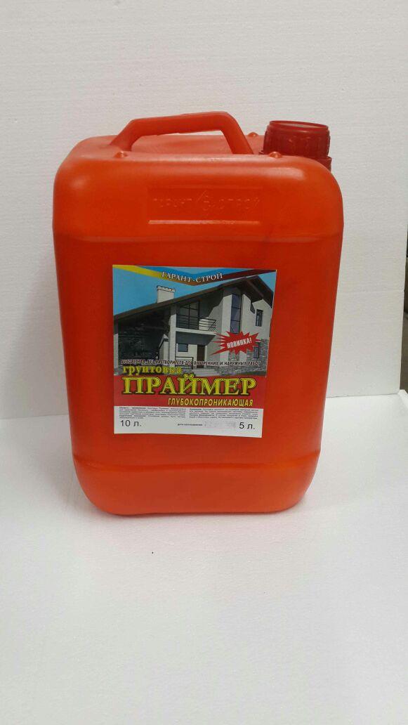 praymer-10l
