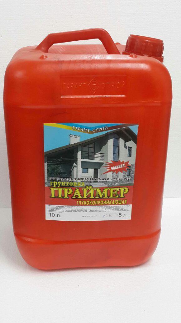 praymer-5l